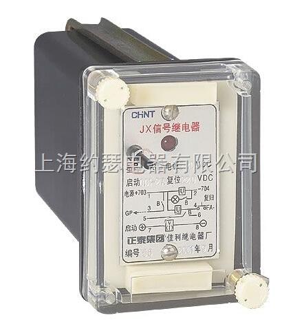 当启动量撤除后瞬动继电器瞬时返回,由于电路本身具有保持功能,只有当