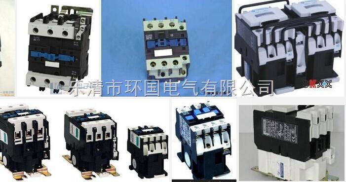 接触器是来控制电机启停的,是控制设备; 继电器与接触器的原理基本上