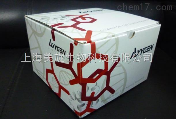 大鼠cd30 elisa试剂盒