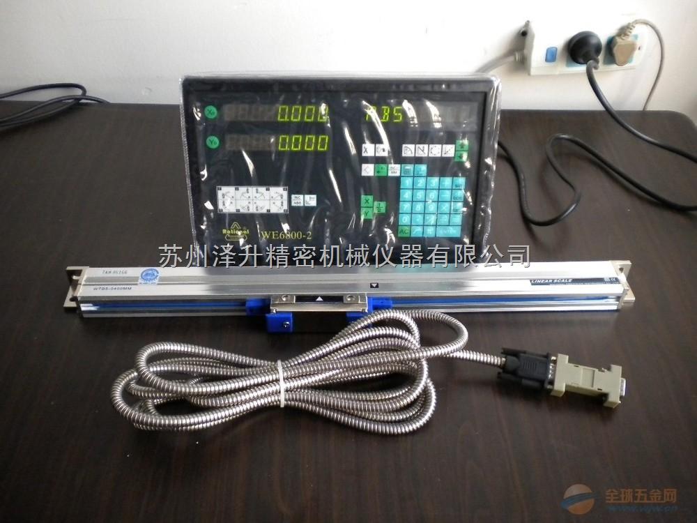 光栅尺的安装使用说明书里面的信号线脚位图进行接线
