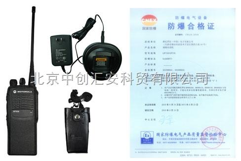 北京led强光微型防爆头灯结构特性: 1.
