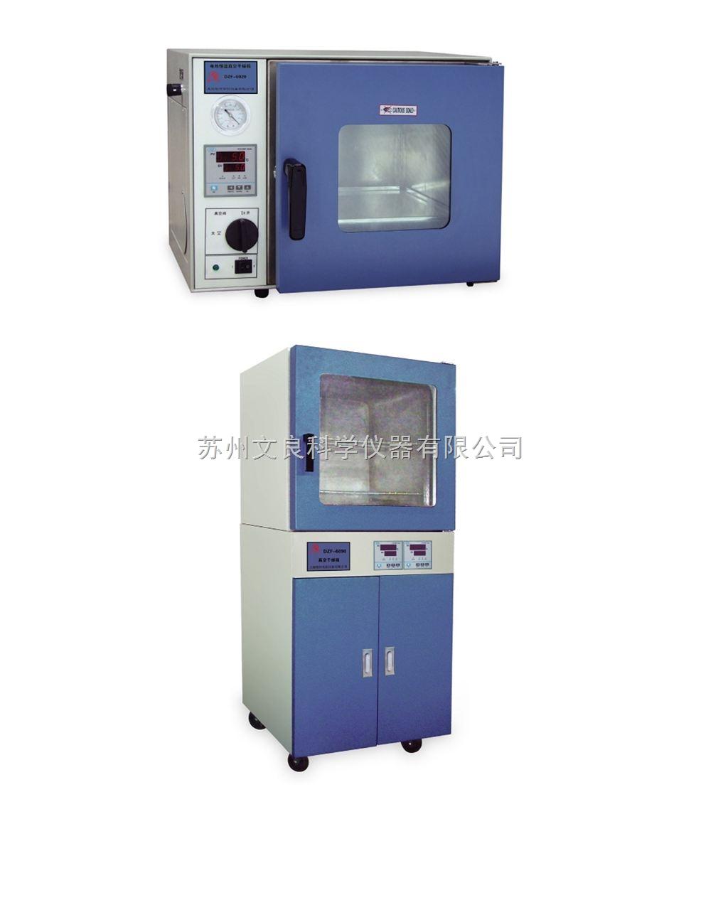 真空干燥箱 dzf-6050