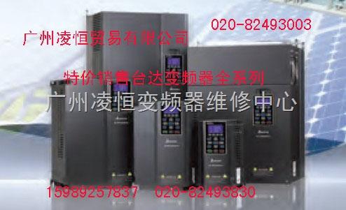 vfd022m43b 台达变频器有哪些系列?