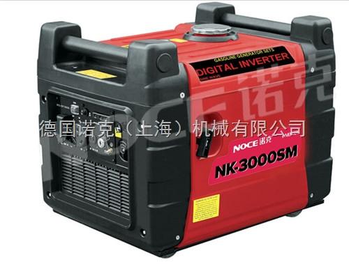 小型汽油发电机的各个部件