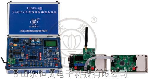 硬件与软件结合:在实验安排上既有高频射频电路的制作,传感数据的