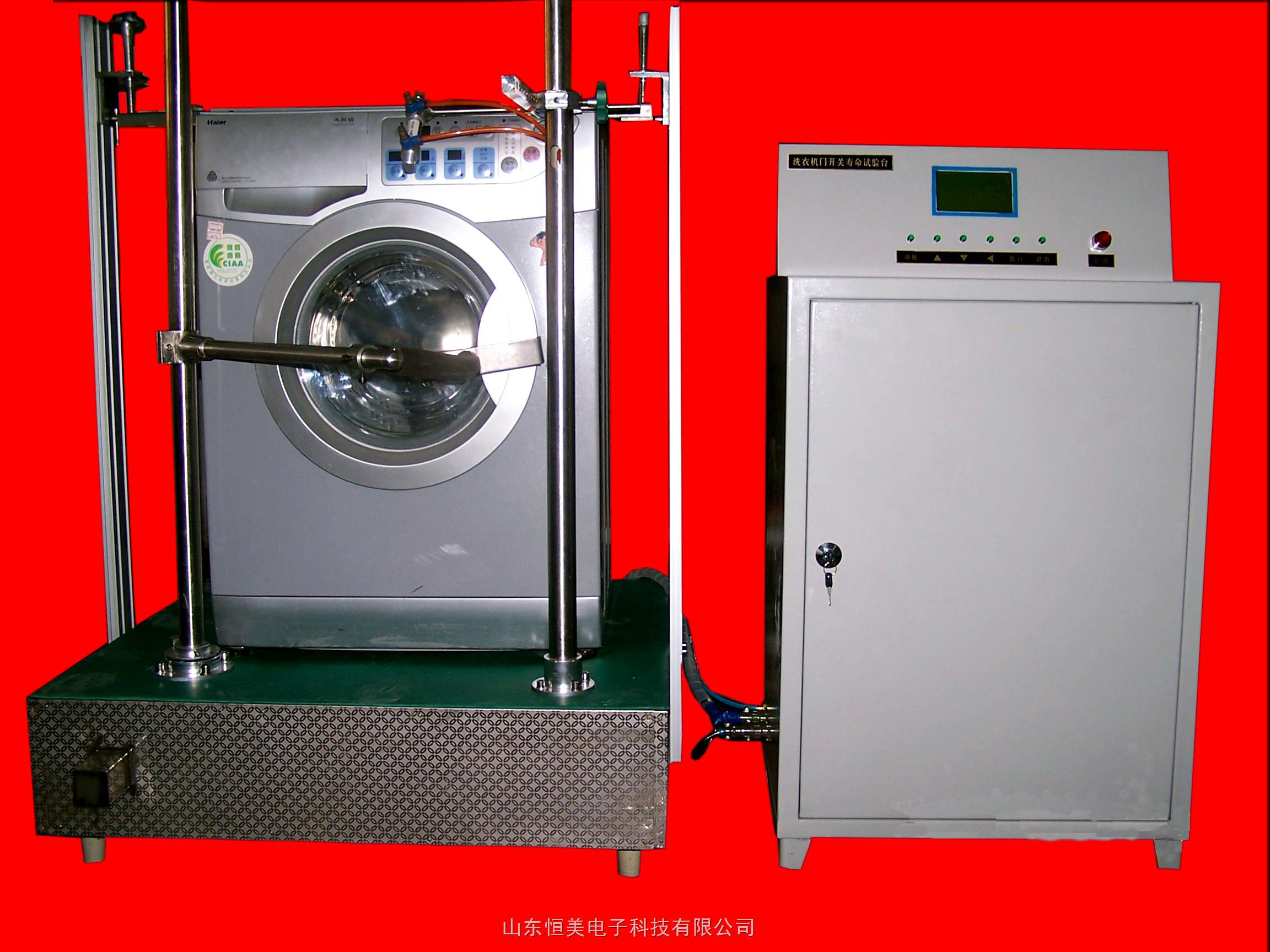 新飞洗衣机安全开关结构图