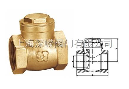 h14w黄铜卧式止回阀具有流通能力大的特点,采用内装摇臂旋启式结构,阀图片