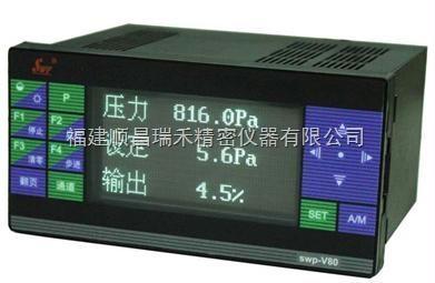 接线图 swp-vfd系列带荧光显示控制仪/记录