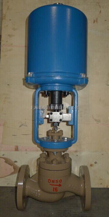 zdlp电子式电动单座调节阀 电动单座调节阀图片