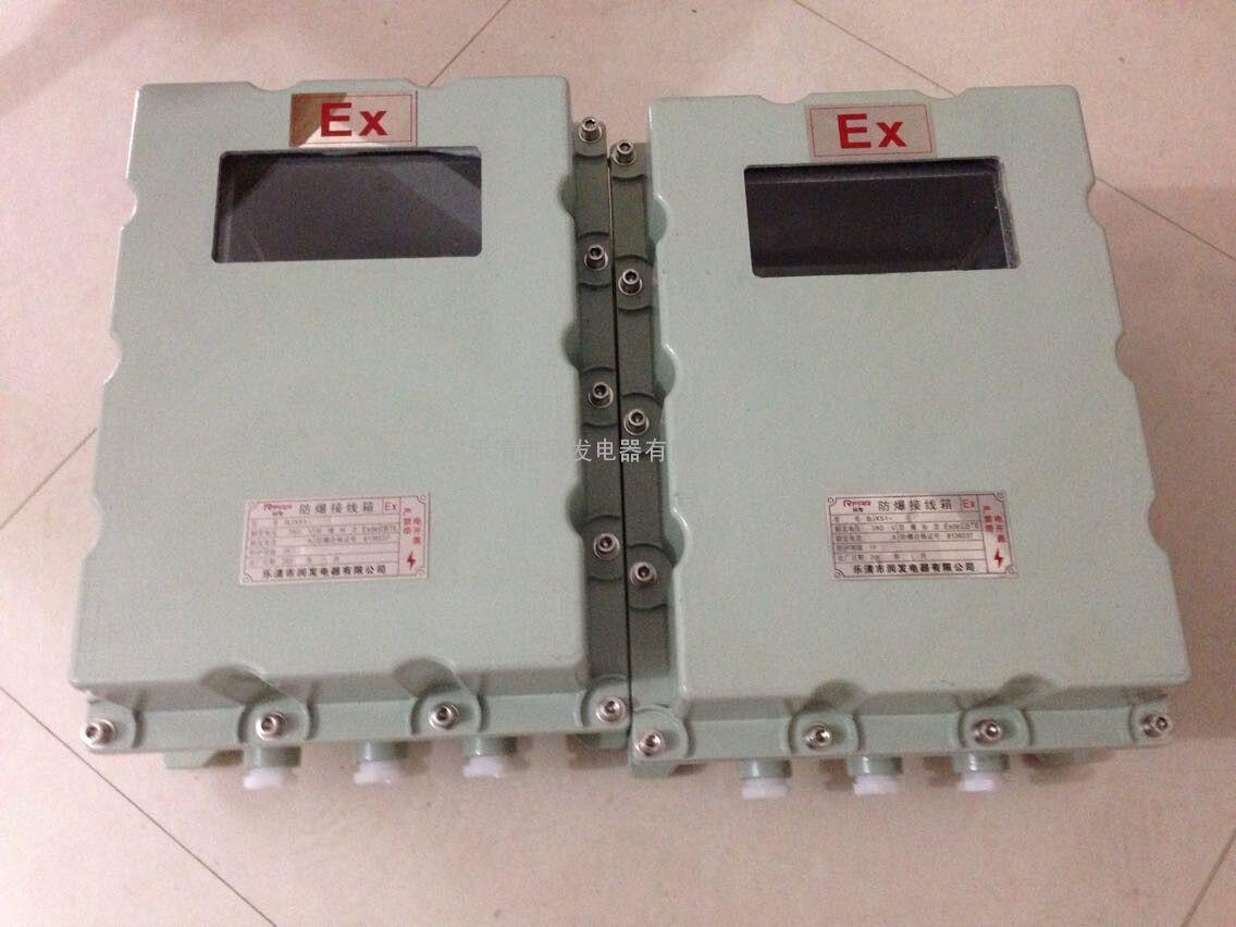 产品实物图    二、防爆仪表箱【BYB58防爆温控仪表箱】防爆仪表箱图纸报产品特点 1. 本产品为复合型,开关箱采用隔爆型结构,母线箱及出线箱采用增安型结构。采用模块结构, 各种回路可以自由选择组合。    2. 内装高分断小型断路器,具有过载及短路保护功能。    3. 本产品全面推出新型优化的设计方案及操作机构,结构紧凑合理、通用性强、操作灵活方便、手感好。    4. 所有紧固件均采用抗强腐蚀的304不锈钢紧固件。    5. 钢管或电缆布线均可。    6. 可根据用户要求特制。 三、防爆仪表箱