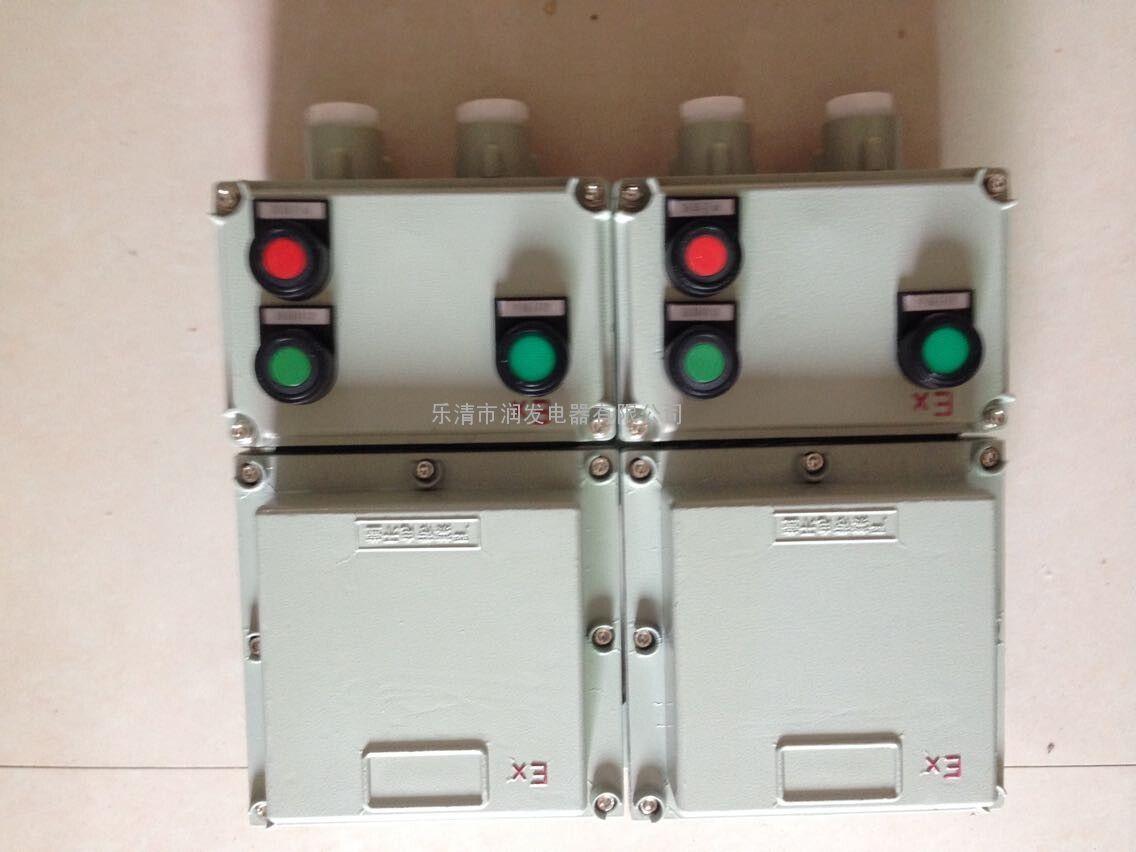 bqc53-10防爆磁力启动器,防爆电磁起动器原理