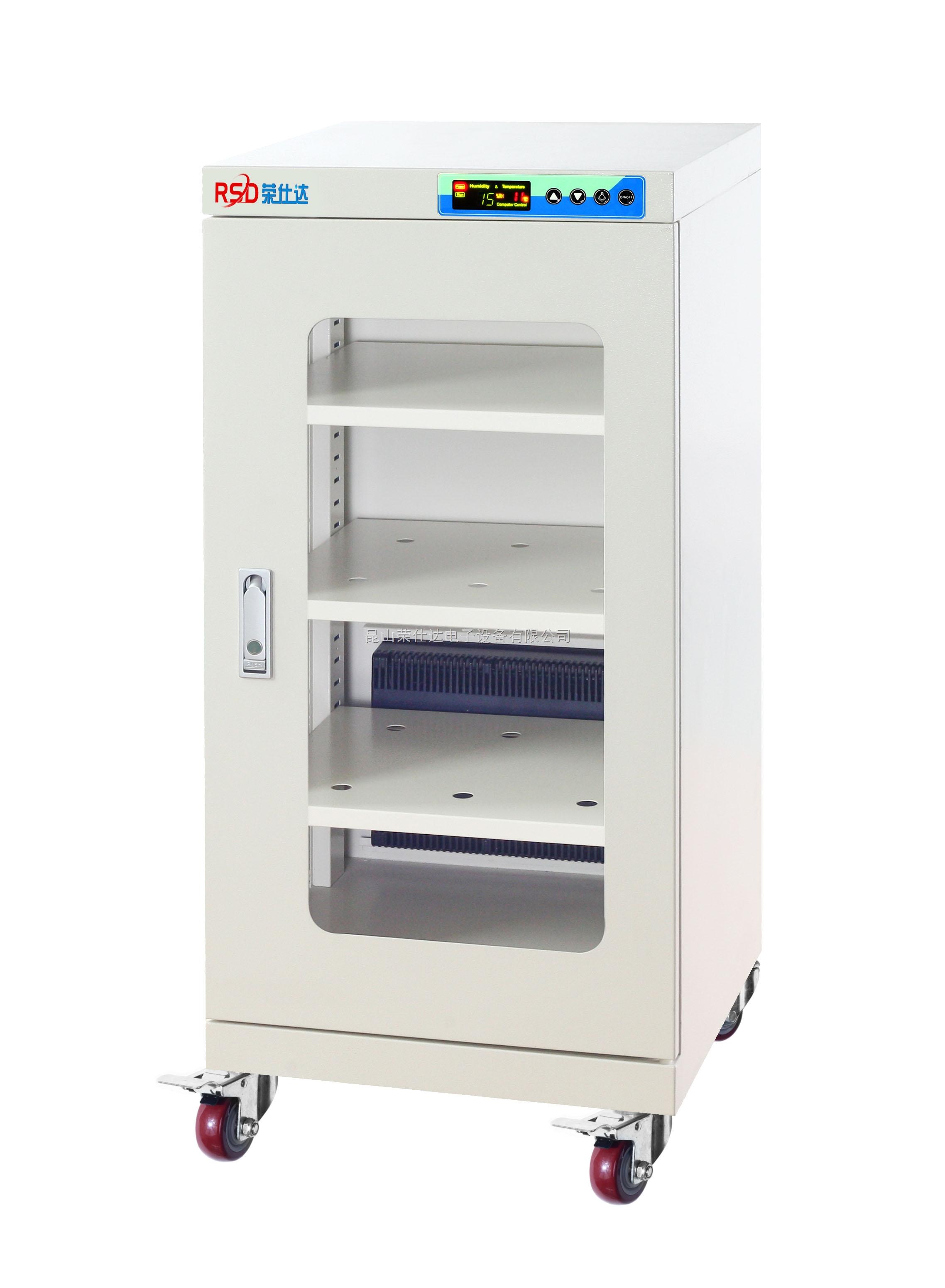 印刷电路板,多层基板压合前(压合基材)的除湿保管及样式软片与半固化