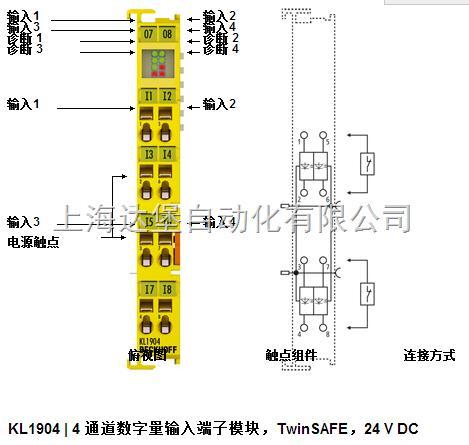 电路 电路图 电子 原理图 469_445