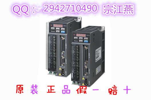 ASDA-B2系列 进阶泛用型本系列强调「内置泛用功能应用,减少机电整合的差异成本」。除了可简化配线和操作设定,大幅提升马达尺寸的对应性和产品特性的匹配度,可方便的替换其他品牌,且针对专用机提供了多样化的操作选择。  容量范围 : 0.1kW~3kW  输入电压:AC 200V~230V,使用单相 / 三相输入或三相输入。  位置 / 速度 / 转矩控制模式  编码器分辨率为17 bit (160000 ppr)  高速脉冲输入(4MPPS)  支持 Modbus通讯协议(通讯接口:RS-485
