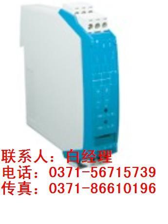 隔离栅  本产品将来自危险区的电流信号转换成 电压,电流,rs485信号或
