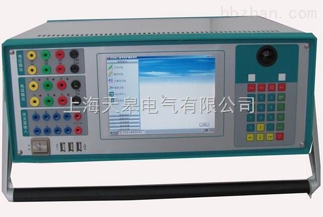 三相微机继电保护测试仪产品特点: 1、三相电流,四相电压同时输出,电流40A/相,电压125/相 2、主控板采用ASP+FPGA结构,16位DAC输出,对基波可产生每周2000点的高密度正弦波,为国内测试仪中的最高水平,大大改善了波形质量,提高了测试仪的精度。 3、采用USB2.0接口与电脑相连,无须任何转接线,使用方便。 4、可对现场各种继电器,保护及安全自动装置进行定检,并可模拟各种复杂瞬时性,永久性,转换性故障进行整组试验。可实时保存测试数据,显示矢量图,绘制各种特性曲线,联机打印报表等。 5、可方