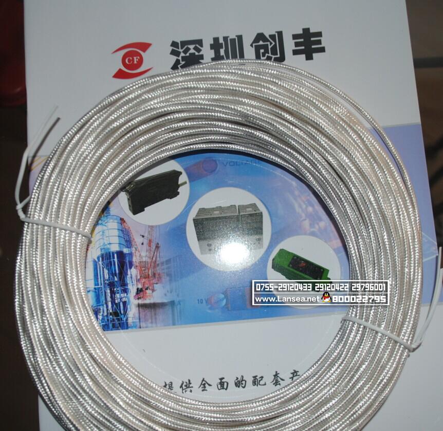 pt100热电阻补偿线