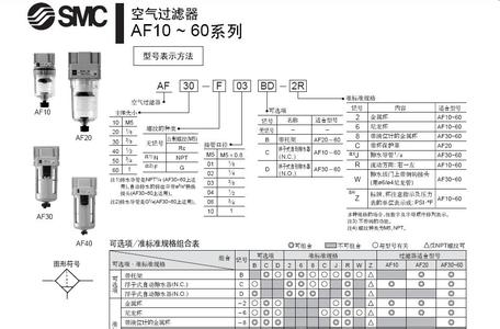 电路 电路图 电子 原理图 456_300