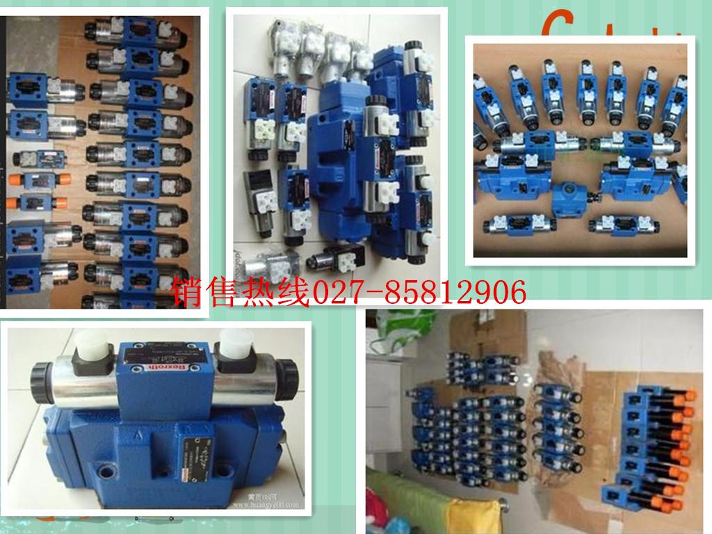 销售陕西生产厂家电磁阀4we10c33/cg24n9k4
