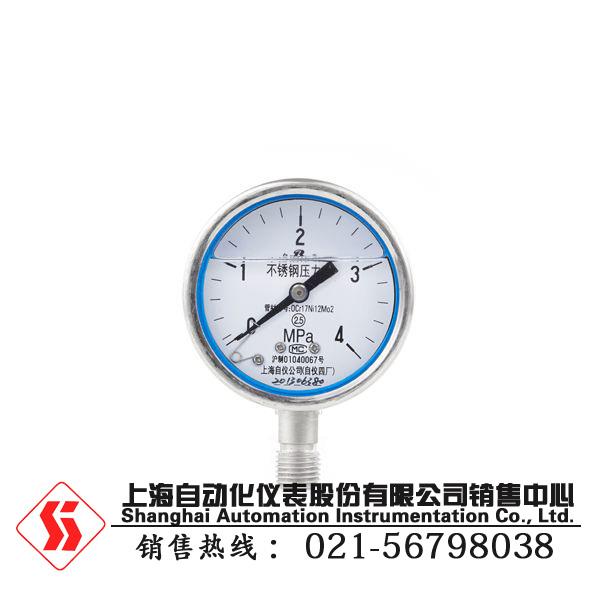 0cr18ni9 外形尺寸