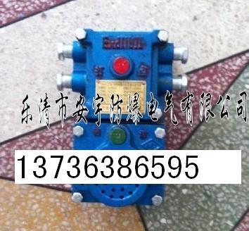 组合声光电铃及三通接线盒几种功能于