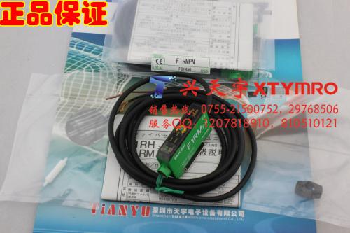 pn8348q电路图