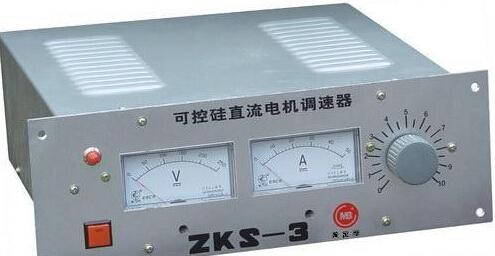 可控硅直流调速器