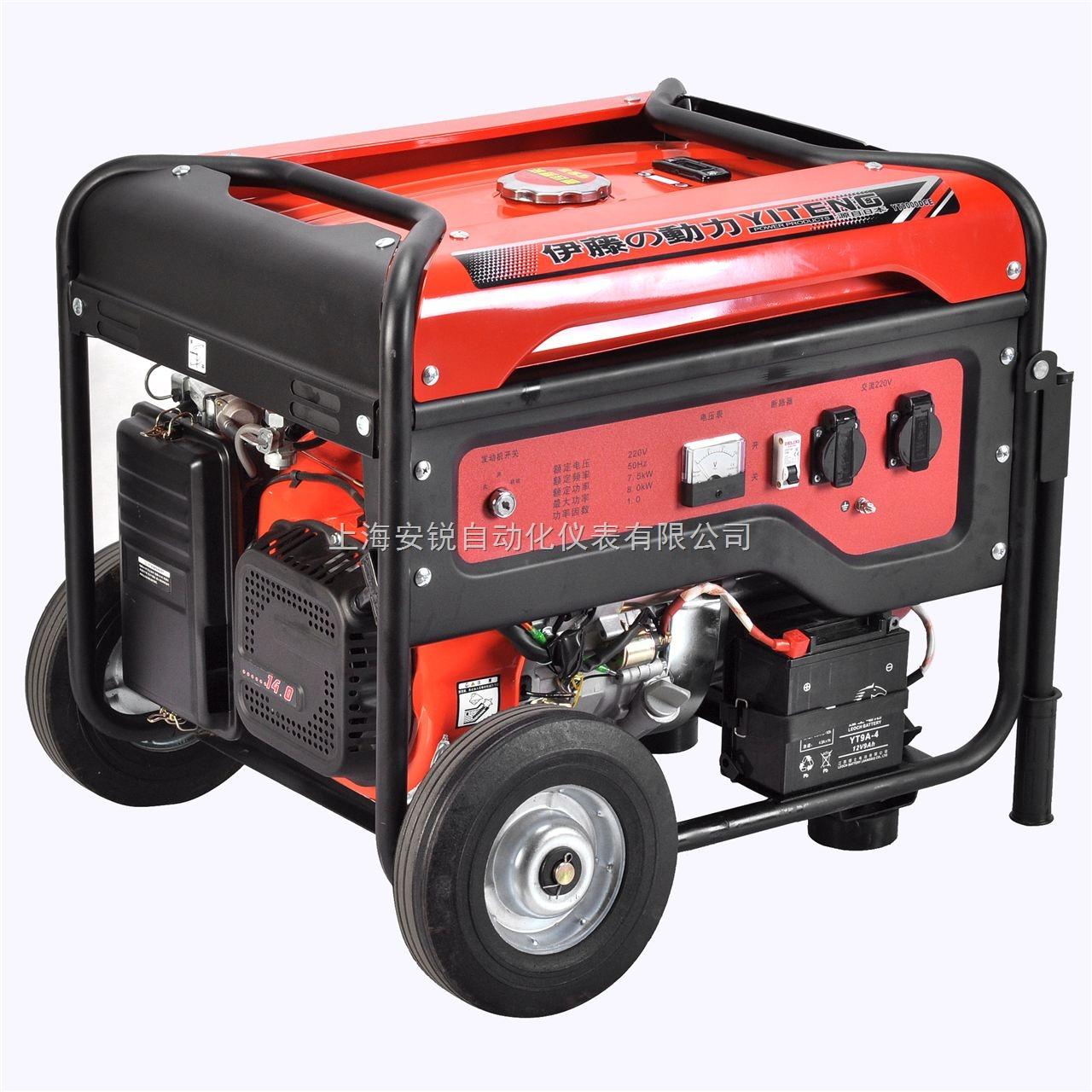 主营:汽油发电机,数码变频静音发电机,柴油发电机,自吸泵,发电电焊机