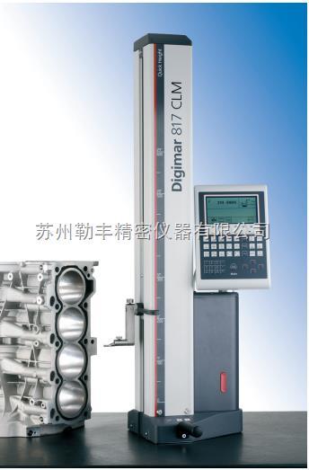 高度测量仪817clm(2d)