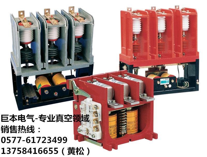 真空接触器控制电路工频耐压