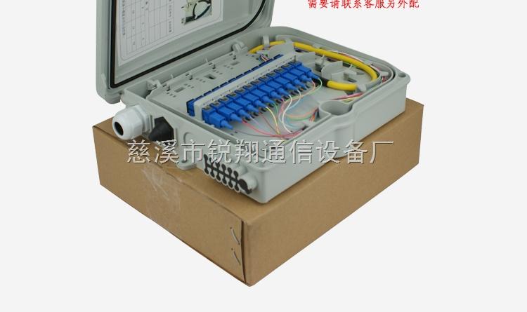 中国电信光纤盒子接线