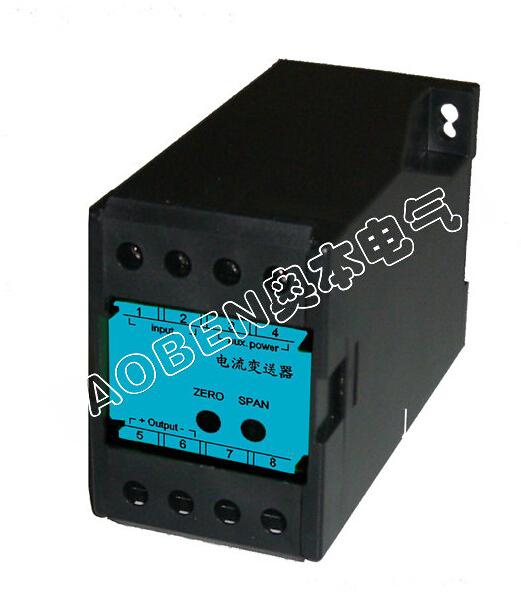 三相交流电流变送器