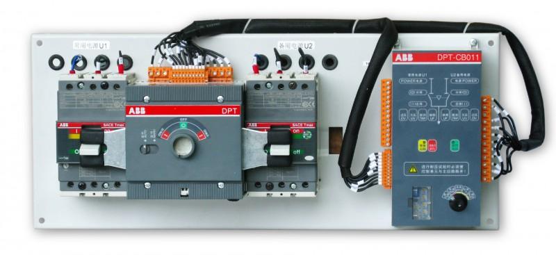 我们公司有配电箱,动力箱,电表箱,低压配电柜,控制机柜,断路器