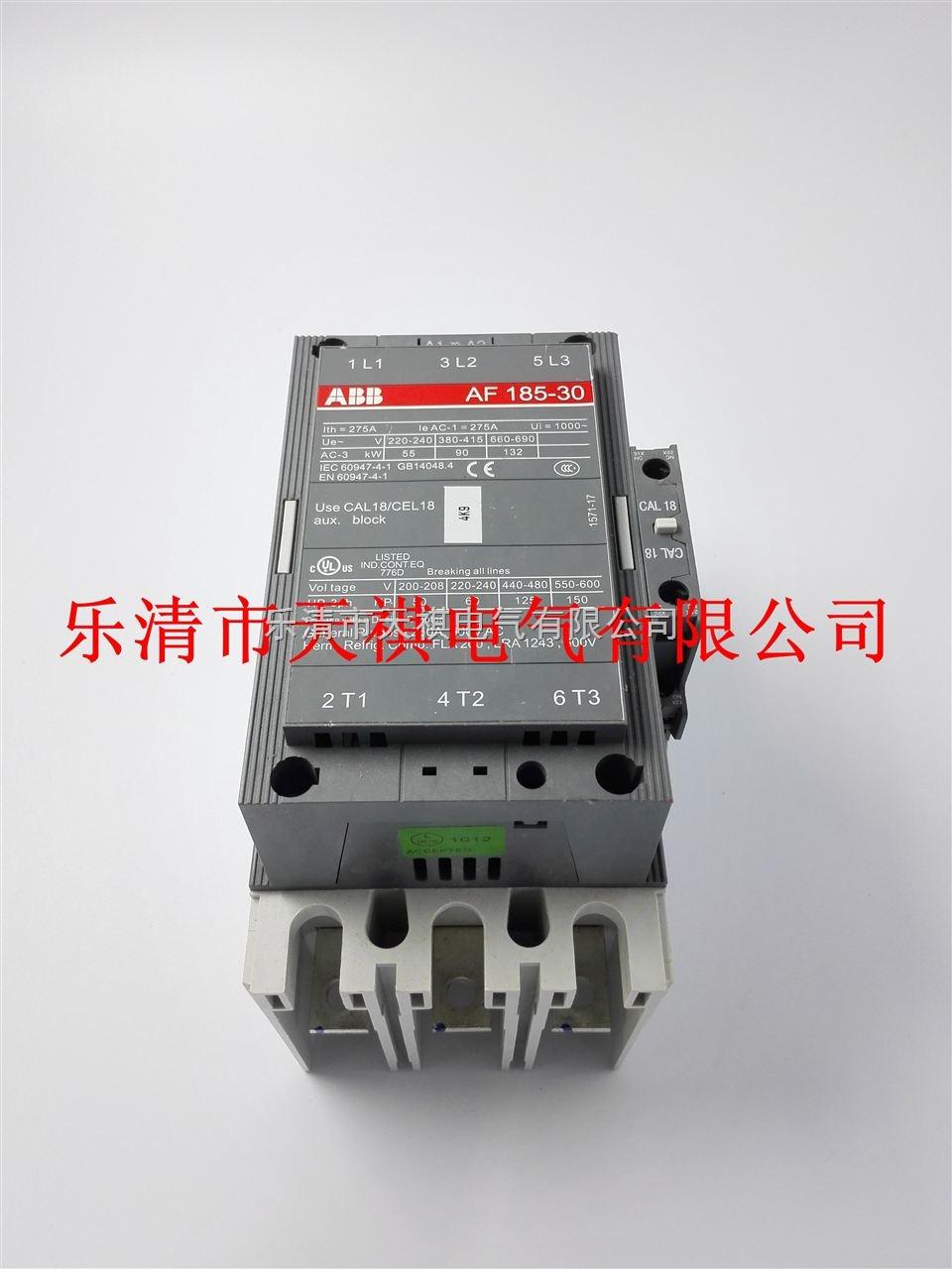 af110-30-11 提供《abb直流接触器》af110-30-11