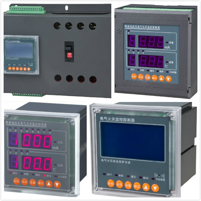 lh-c-r1电气火灾监控探测器