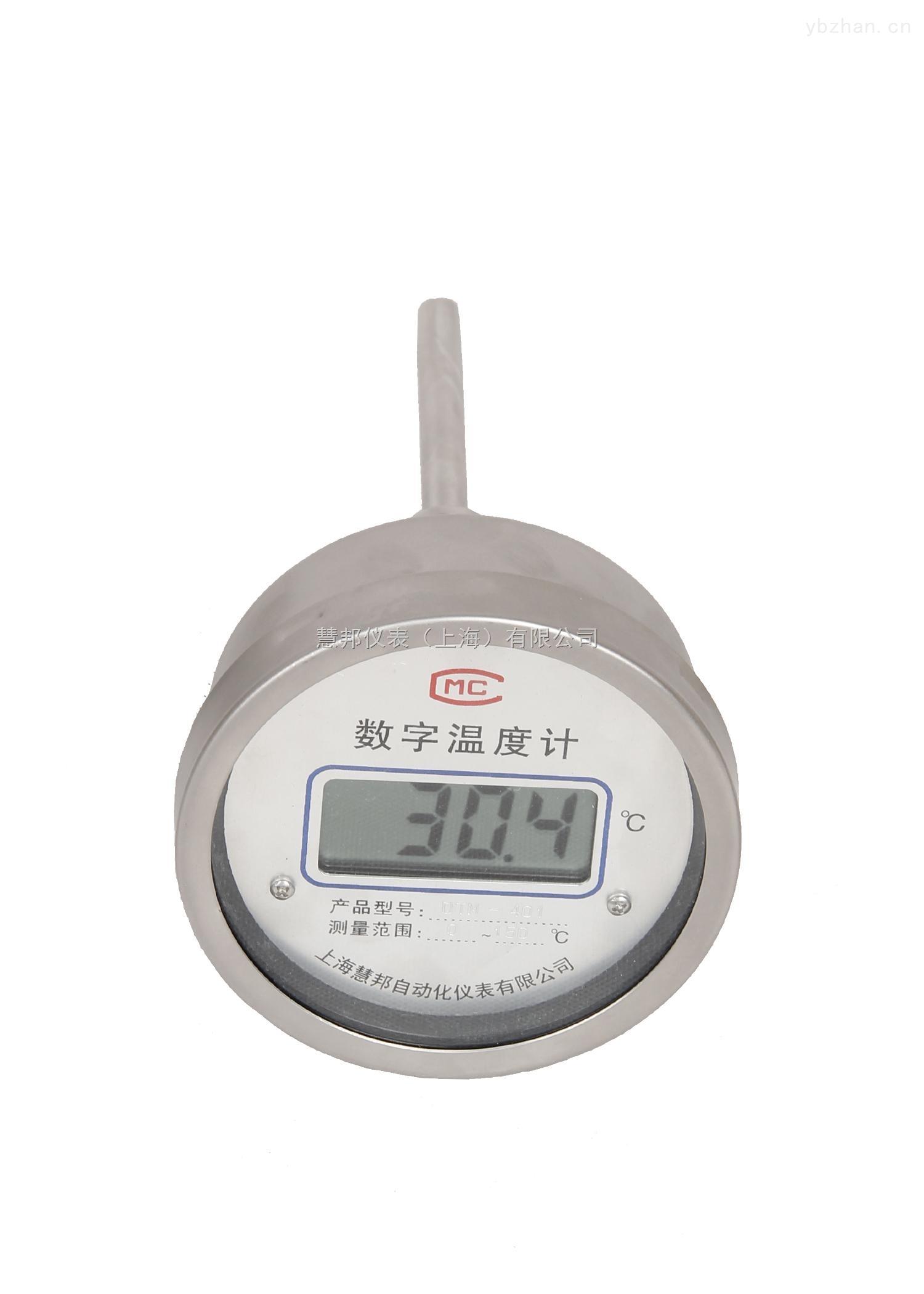 一, dtm系列数字温度计主要技术指标: 测量范围:-50 350℃ 显示方式