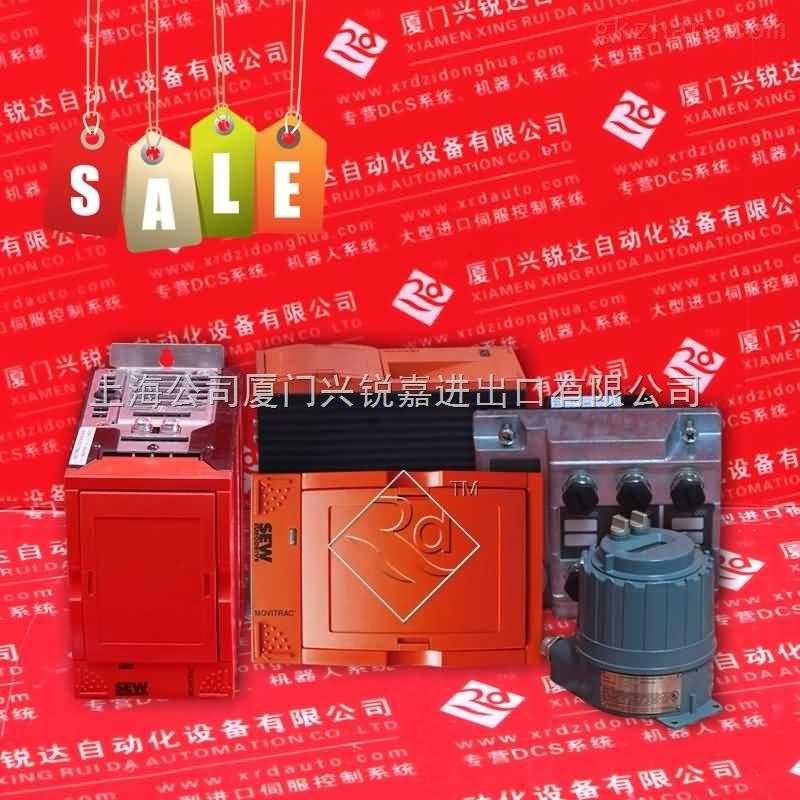 jtw-ld9697a控制器电路板原理图