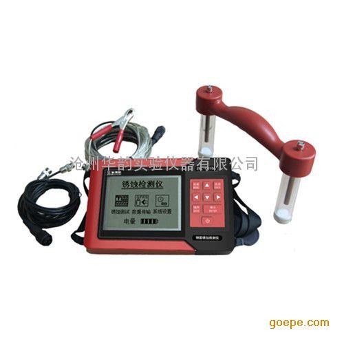 主要技术参数:           温度控制仪精度:±1℃