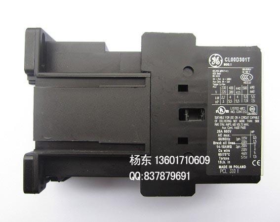 四极接触器控制电路:交流最高