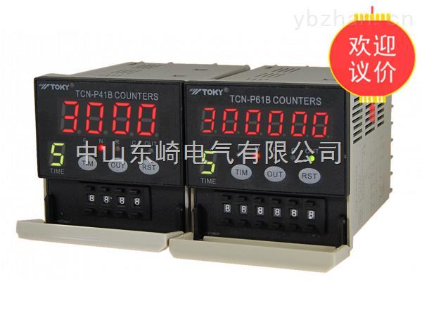toky东崎仪表 原厂正品tcn-p41a tcn-p61a拨码设定