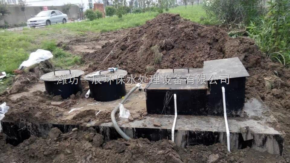 山西/大同/太原地埋式一体化污水处理设备工艺