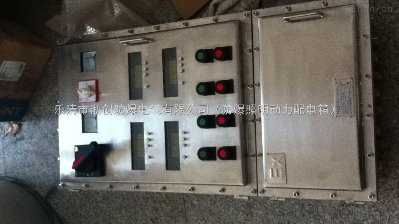天津防爆照明配电箱价格 一、适用范围 1、1区、2区危险场所; 2、IIA、IIB、IIC类,温度组别为T4的爆炸性气体环境; 3、适用于可燃性粉尘场所; 4、户内、户外均可。 二、型号含义 BX M D 51-/          WF1户外防中腐蚀 出线口规格 出线口数 出线口方向 进线口规格 进线口数 进线口方向 总开关电流 K:主回路带总开关 支路数 设计 序号 动力 照明 防爆配电箱 三、主要参数 防腐等级额定电流(A)额定电压(V)防爆标志支路数防护等级 WF110-400