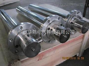 管状电加热器|电加热器厂家