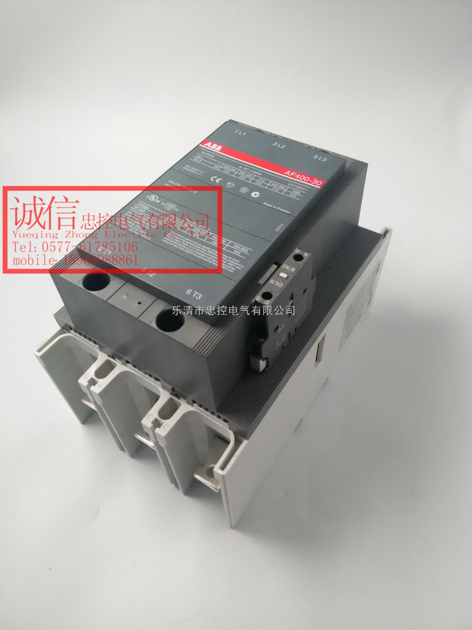 乐清市忠控电气有限公司 销售热线:0577-61785106(余) 18968988861(销售总负责) 适用范围 A9 ... A300 接触器主要用于控制三相电动机以及额定工作电压达690 V AC / 1000 V AC 或220 V DC / 600 V DC 的电力线路。并可适用于其他 应用场合,如隔离、电容器组切换、照明控制等。 AF09 .