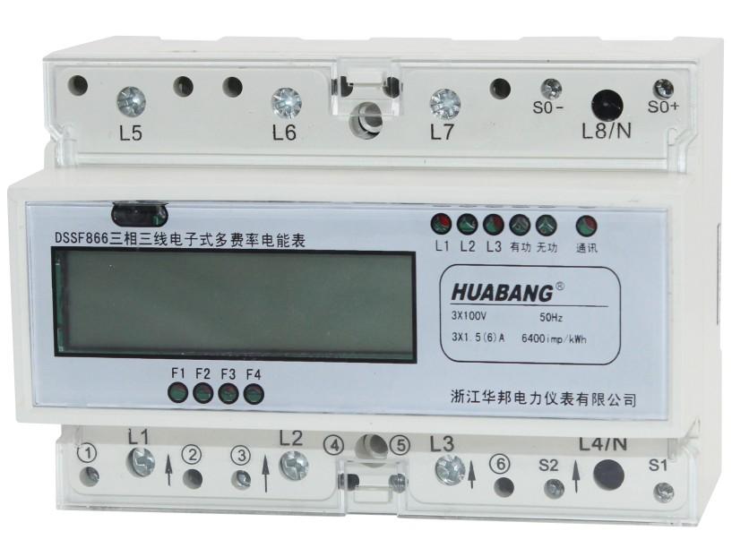 DTS866三相复费率导轨表概述 DTS866三相复费率导轨表系我公司采用微电子技术与专用大规模集成电路,应用数字采样处理技术及SMT工艺等先进技术研制开发的三相有功电能表。该表技术性能完全符合IEC62053-21国际标准中1级三相有功电能表的相关技术要求,能直接精确地测量额定频率为50Hz或60Hz三相交流电网中负荷的有功电能的消耗。该表由步进电机式脉冲计数器,或者7位LCD显示器显示有功用电量,具有可靠性好、体积小、重量轻、外形美观、安装方便等特点。 DTS866三相复费率导轨表功能特点 1、35m