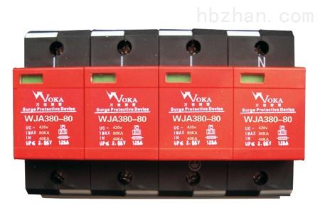 并联安装在建筑物总配电柜或配电箱的电源进线端,配35mm电气导轨,可