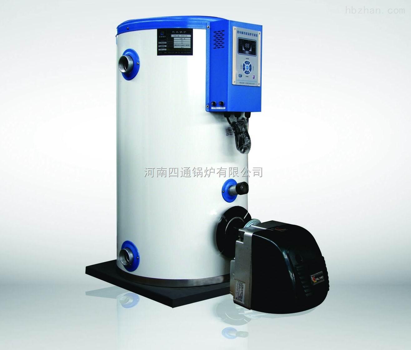 CLHS 甘肃1吨燃气热水锅炉 金昌2吨燃气热水锅炉