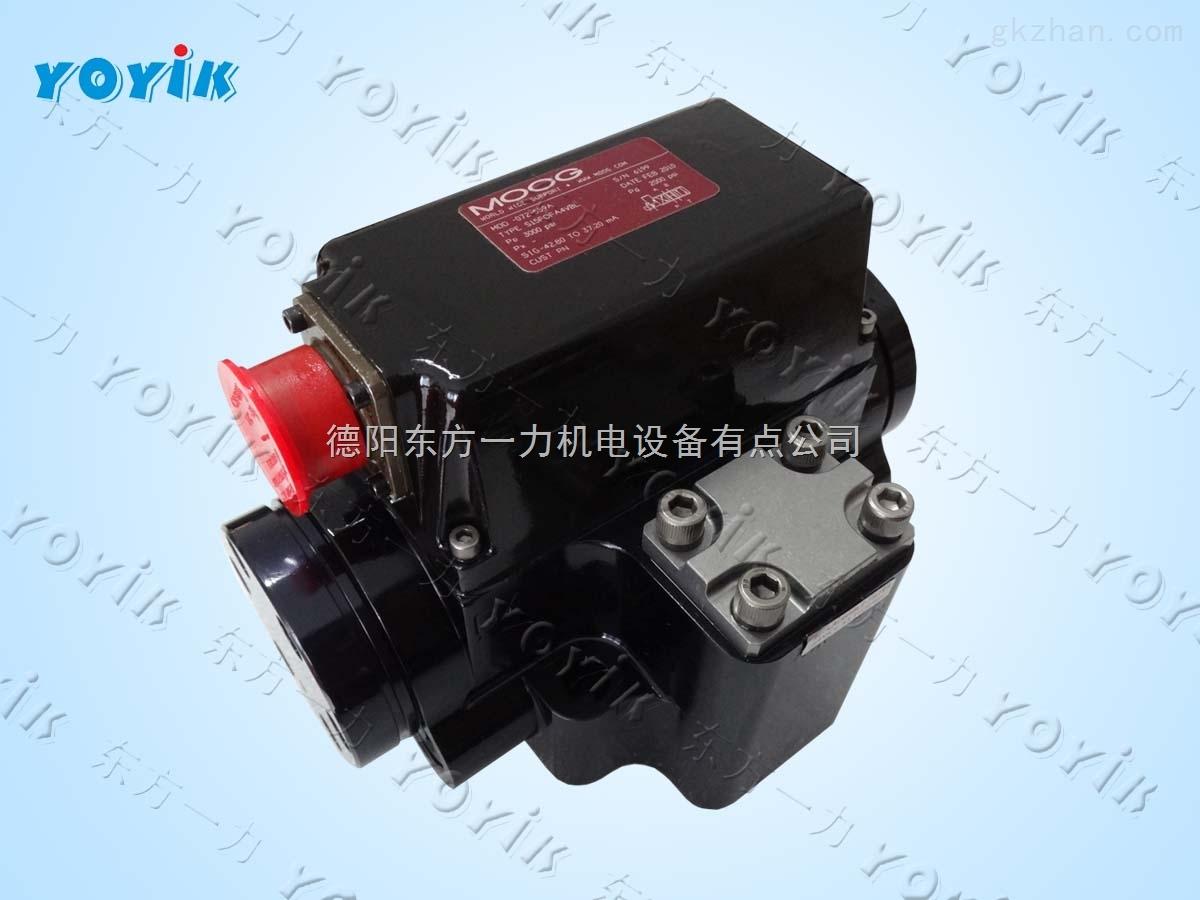 挂闸截止阀 shv6 油动机管接头组件 yjm132-7000 电磁换向阀 4we6e61图片