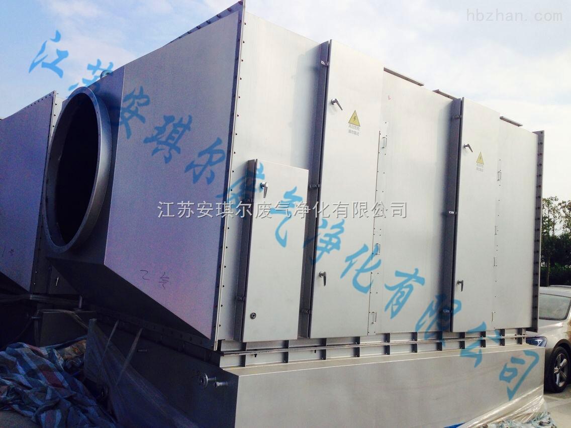 供应废气处理设备|两相逆流喷漆废气净化塔填料吸收