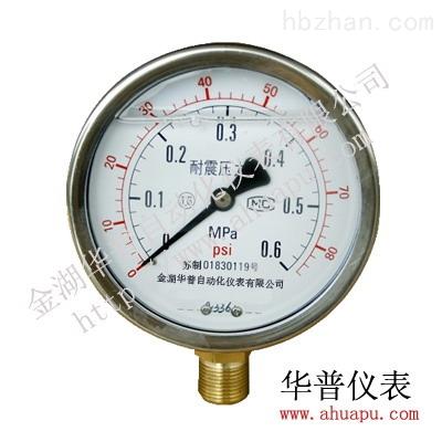 yxc100远传压力表接线图